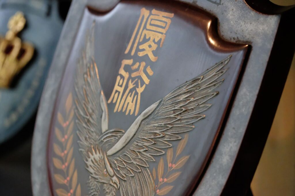 関美工堂 楯 トロフィー